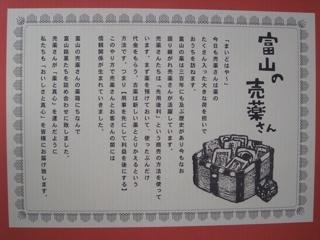 Dscf2657-1