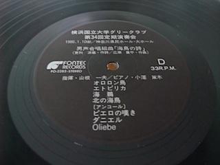DSCF3792.JPG