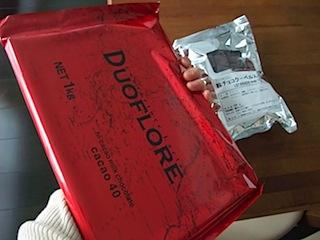 DSCF4010.JPG