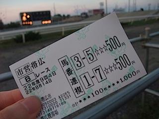 DSCF5078.JPG