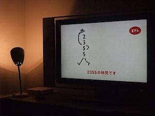 DSCF6926.JPG