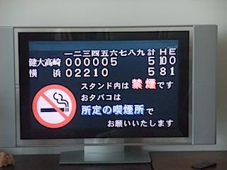 DSCF7020.JPG