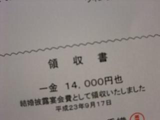 DSCF7118.JPG