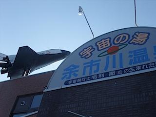 DSCF7247.JPG