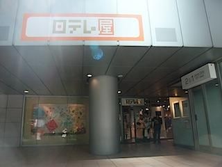 DSCF7886.JPG